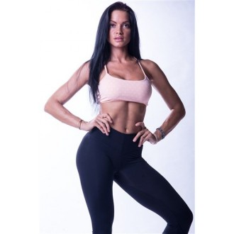 "NEBBIA Dámska N""s Fitness Podprsenka 647"