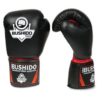 DBX BUSHIDO Boxerské rukavice ARB-407 - Černé